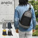 anello ボディバッグ/ボディバッグ メンズ/ボディーバッグ メンズ/斜めがけバッグ メンズ/杢調 ポリエステル ワンショ…