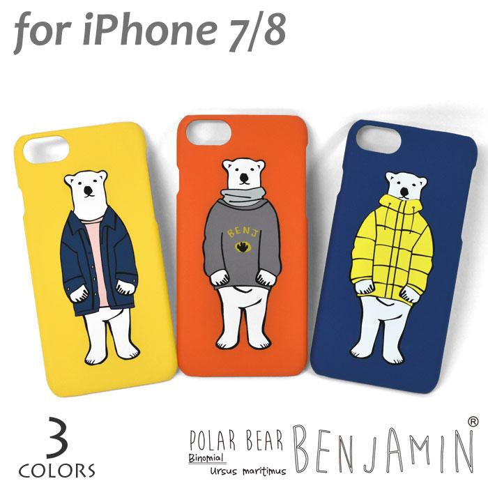 ベンジャミン ポリカーボネート素材 iPhoneケース /レディース プラスチック iPhone7 iPhone8 アイフォン7 アイフォン8 アイフォンケース7 アイフォンケース8 ハードケース オシャレ かわいい キャラクター グッズ/POLAR BEAR BENJAMIN AB-F1231 正規品 ブランド
