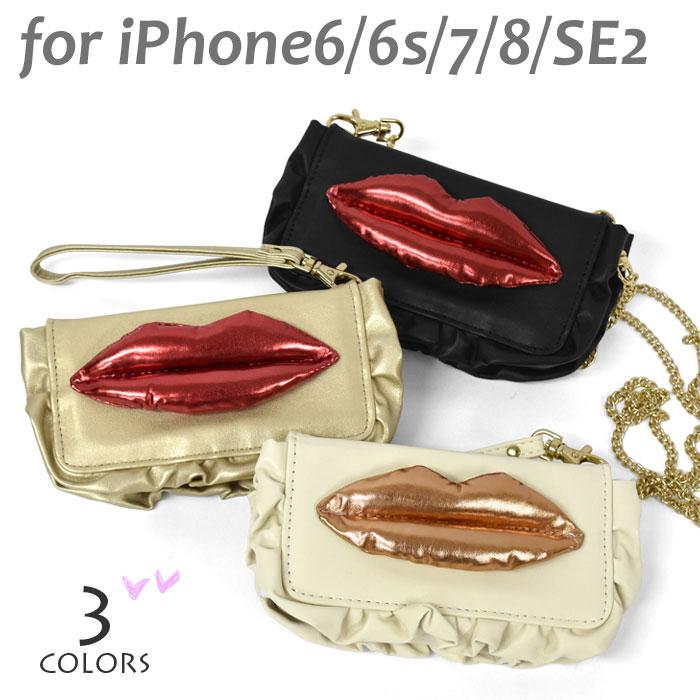 フェイクレザー リップ フリル 手帳型 iPhoneケース /レディース レザー 合皮 iPhone6 iPhone6s iPhone7 iPhone8 アイフォン6 アイフォン6s アイフォン7 アイフォン8 スマホケース オシャレ かわいい カード収納 手帳型 ケース カバー ミラー付き 鏡 ショルダー/