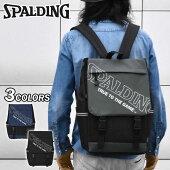 SPALDING(スポルディング)ポリキャンバスフラップリュック