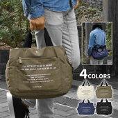 キャンバス英字ロゴポーチ付き2wayミニトートバッグ