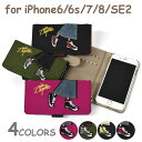 ロングスカート 3way 手帳型 iPhoneケース /レディース iPhone6 iPhone6s iPhone7 iPhone6ケース iPhone6sケース iPhone7ケース スマホケース