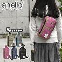 anello GRANDE アネログランデ GH-J0165 TAIL テール 撥水 杢調ポリキャンバス ワンショルダー ボディバッグ /レディ…