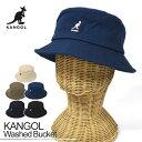 KANGOL Washed Bucket カンゴール ウォッシュド バケットハット /メンズ レディース 男性 女性 男女兼用 軽い 軽量 帽…