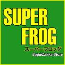SUPERFROG(スーパーフロッグ)