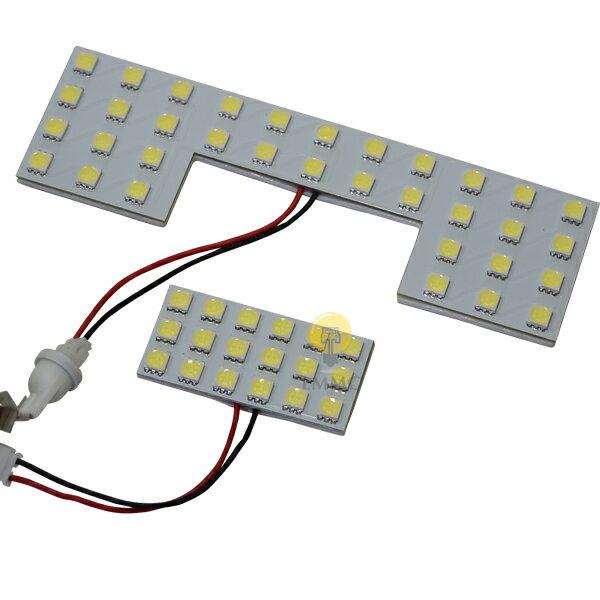 デリカD2 MB15S LEDルームランプ 156連級 LEDライト ホワイト 純白