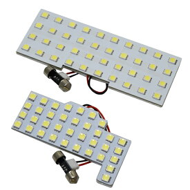 ルークス モコ  ML21S/MG22S/33S LEDルームランプ 228連級 LEDライト ホワイト ブルー ピンク 選択可
