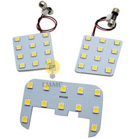 専用設計 デイズルークス B21A デイズ B21W ekスペース B11A ekワゴン B11W ekカスタム B11W LEDルームランプ LEDライト ホワイト 純白