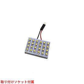 電球色 TOYOTA ランクル70 ピックアップ GRJ79K/HZJ71/HZJ74 24連 LEDルームランプ LEDライト (暖色)