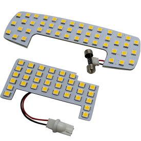 電球色 新型ジムニー JB64W 新型ジムニーシエラ JB74W 240連級 LEDルームランプ LEDライト 240連級 (暖色)