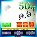 T10 T16 50w ALL CREE XB-D LED ポジション・バックランプ ホワイト●