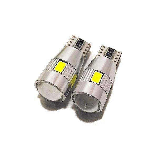 キャンセラー内蔵 T10 T16 5630SMD 6連 プロジェクター採用 LED  ホワイト BENZ BMW AUDI 輸入車