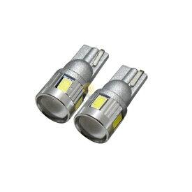 LED T10 T16 7w CREE LED ポジション・バックランプ 【無極性】 ホワイト【ハイブリッド車対応】