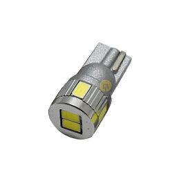 [セット販売用] 【1球】軽自動車など ナンバー灯に最適 LED T10 5630SMD 3w 短い ホワイト【無極性】1個