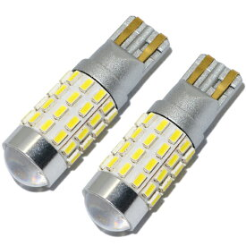 バックランプ LED T16 T10 54連 3014SMD ポジション球 【無極性】ホワイト 車検対応