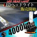 【L-LEGEND LHL-110】LEDヘッドライト H11 8000lm(4000lmx2) 配光調整可能 カットラインOK PHILIPSチップ【車検対応...
