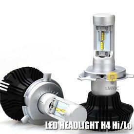 LEDヘッドライト H4 車検対応 Hi/Lo切替 8000lm(4000lmx2) 配光調整可能 カットラインOK 【ハイブリッド車対応】【L-LEGEND LHL-100】【コンビニ受取対応商品】