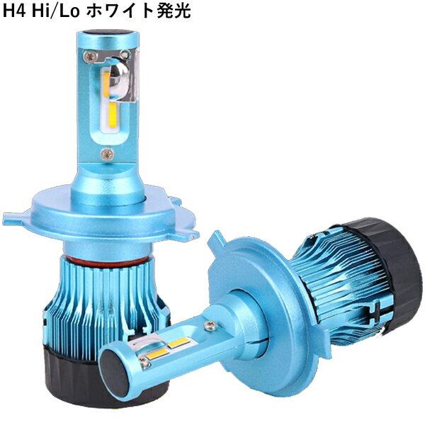 LEDヘッドライト H4 車検対応 CREE 最新モデル