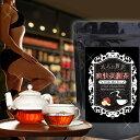 【セール中♪】【セール♪】【大人の贅沢ダイエットティー】爽快 美麗茶 (ソウカイビレイチャ) アップル風味のダイエット紅茶/ダイエット/お茶/