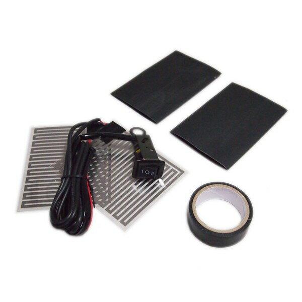 汎用 DIY加工タイプ ホットグリップ グリップヒーター 温度2段階