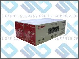 キャノン純正トナーカートリッジ328VP(2個入)Satera MF4410/MF4420n/MF4430/MF4450/MF4550d/MF4570dn/MF4580dn/MF4750/MF4820d/MF4830d/MF4870dn/MF4890dw