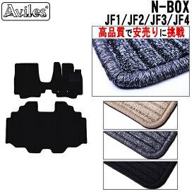 【P5倍以上+クーポン 1日限定】【当日発送可】ホンダ N-BOX JF1 JF2 JF3 JF4 フロアマット 泥落ち防止(独自設計) リアステップまでカバー NBOX【高品質で安売りに挑戦】
