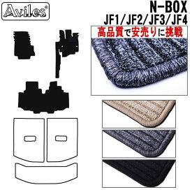 【当日発送可】ホンダ N-BOX JF1 JF2 JF3 JF4 フロアマット 泥落ち防止(独自設計) リアステップまでカバー NBOX【高品質で安売りに挑戦】