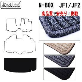 【当日発送可】ホンダ N-BOX JF1 JF2 ラゲッジマット フロアマット 【高品質で安売りに挑戦】トランクマット