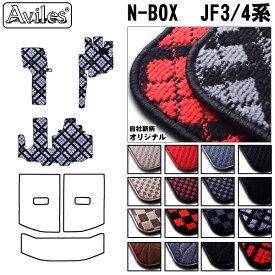 【当日発送可】ホンダ N-BOX JF1 JF2 JF3 JF4 フロアマット 泥落ち防止(独自設計) リアステップまでカバー