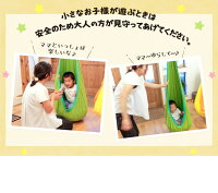Susabi(すさび)ハンギングチェアハンモックチェア子供用室内ハンモックチェアブランココットンブルーグリーン