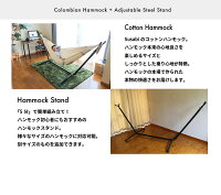 SusabihammocksシングルハンモックGreenHMS-0310P06Aug16
