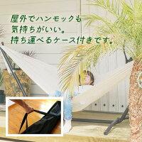 ハンモックダブル自立式スタンドセットメキシコSusabi(すさび)ネット網コットン大人1~2人用屋外室内吊りメキシカンハンモックスタンド自立式スタンド