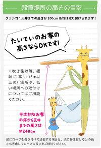 【ブルー・ブラウンのみ7月末入荷予定】ハンモックチェアクラシコSusabi(すさび)室内吊りすさびオリジナルのチェアハンモック