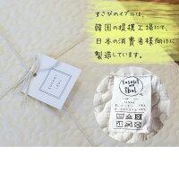 イブルクラウド150×200cmキルティング繋ぎ目なしベビーマットラグコットンプレイマットカバー洗える丸洗い韓国イブルマット