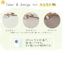 韓国布団イブルクラウド柄クイーンサイズ