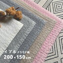 イブル クラウド 150×200cm 繋ぎ目なし キルティング ベビー マット 赤ちゃん