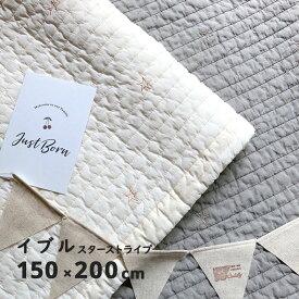 イブル 星 150×200cm 繋ぎ目なし キルティング レビューを書いてプレゼント ベビー マット 赤ちゃん スター ストライプ アイボリー グレー
