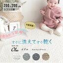イブル 200×200 クラウド キルティング ベビー マット 韓国のお布団 コットン プレイマット カバー 洗える 丸洗い ラ…