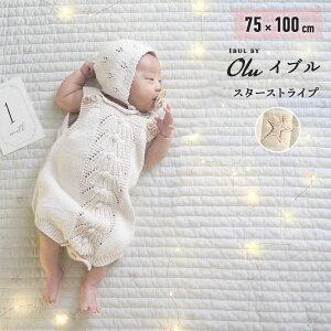 イブル 星 ストライプ 75 × 100cm【中綿増量!】 韓国製 キルティング 繋ぎ目なし ベビー マット 赤ちゃん ラグ コットン プレイマット カバー 洗える 丸洗い 韓国 イブルマット 月齢 フォト 寝