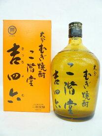 【送料無料】大分麦焼酎 吉四六(きっちょむ)瓶入 720ml 1ケース(10本)[大分県]
