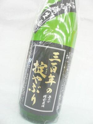 寿虎屋酒造霞城寿無ろか槽前原酒三百年の掟やぶり純米吟醸酒1800ml【クール便】