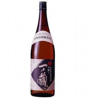 一ノ蔵山廃特別純米酒円融(えんゆう)1800ml