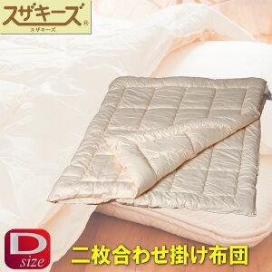 羽毛のように軽くて暖かく、ダニやほこりを減らして家で洗えるアレルギー対策のオールシーズン掛け布団