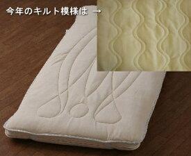 【アレルギー対応】【マイクロファイバー】マイクロマティーク敷き毛布パッド(セミダブルサイズ)◎インビスタ毛布 軽い!暖かい!お家で簡単お洗濯できるからアレルギー対策!そんな洗える敷き毛布パッドをご用意しました ※送料無料