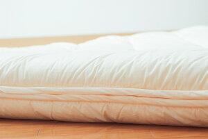 スザキーズ洗える敷布団を横から見た写真