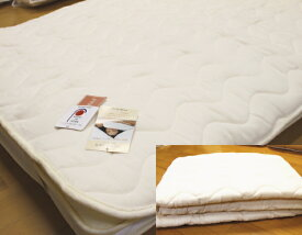 【アレルギー対応】【マイクロファイバー】マイクロマティークシール織り敷き毛布パッド(シングルサイズ)◎インビスタ毛布 軽い!暖かい!お家で簡単お洗濯できるからアレルギー対策!そんな洗える敷き毛布パッドをご用意 ※送料無料