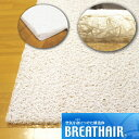 【復活!】ブレスエアー(シングルサイズ)メッシュカバー付/高反発素材/◎人気の高反発素材!洗える エアファイバー アレルギー対策 B…