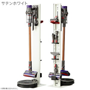 クリーナースタンド ロボット ダイソン 掃除機設置機能・オプションツール収納棚板付き(ホワイト) WALLクリーナースタンドV3 ロボット ダイソン dyson コードレス スティッククリーナースタン