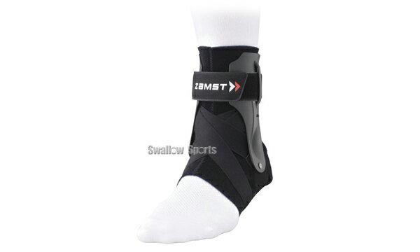 ザムスト ZAMST 足部サポーター A2-DX 足首 左 S 370611 設備・備品 野球用品 スワロースポーツ