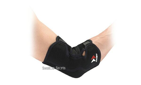 ザムスト ZAMST 腕・肩部サポーター エルボースリーブ LL 374604 設備・備品 野球部 野球用品 スワロースポーツ